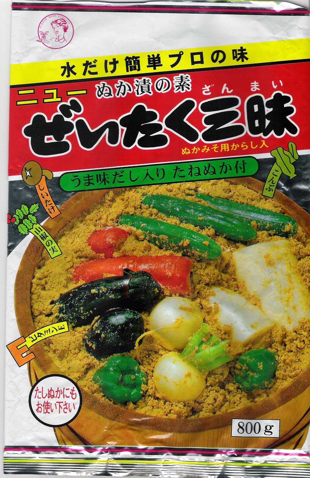 rice bran mix
